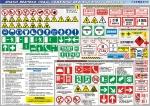 знаки безпеки лист 1