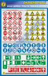 "Стенд (плакат) ""Знаки безопасности труда и пожарной безопасности"""