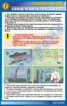 Безопасность при работе на рейсмусовом станке