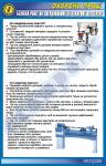 Безопасность работ на сверлильных и токарных станках
