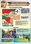 Плакат «Вимоги до організації виробничих процесів» 1140103