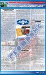 """Плакат """"Міжнародні конвенції і угоди в галузі автомобідьного транспорту"""" 20605"""