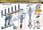 """Плакат """"Узлы и механизмы топливной системы ДКР-лист 1"""" (код 4510305)"""