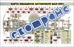 "Плакат ""Карта смазки автомобиля МАЗ-5551"""