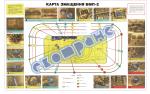 """Плакат """"Карта смазки БМП-2"""" 453030313"""