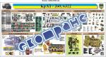 Плакат (банер) «ТТХ и устройство КрАЗ-260, 6322»