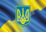 Тризуб на флаге (4540109)