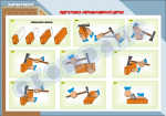 Плакат «Подготовка неполномерного кирпича»
