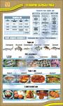 кулинарная обработка рыбы