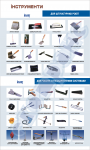 Плакат «Инструменты для работ  с гипсокартонными изделиями»