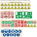 Знаки-модули для размещения по периметру кабинета