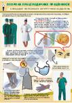 Спецодежда персонала хирургических отделений