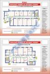 План евакуації людей з приміщень на випадок пожежі (приклад 4)
