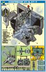 Компресор КТ-6, КТ-7  (1400 х 900 мм) – ZLG.03.063