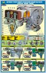 Електроповітророзподільник ум.№ 305-000  (1400 х 900 мм) – ZLG.03.064