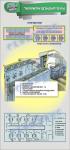"""Плакат """"Трансформаторная подстанция напряжением 6 -10 кВ""""  4600304"""