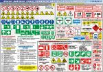 Знаки безпеки праці, пожежної безпеки, таблички